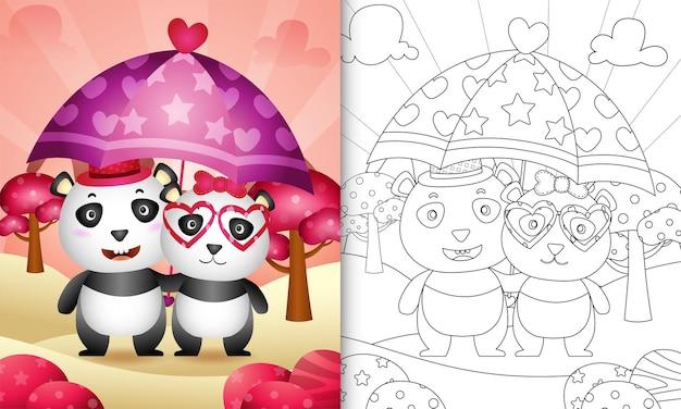 Livro de colorir para crianças com um lindo casal de pandas segurando guarda-chuva com o tema do dia dos namorados