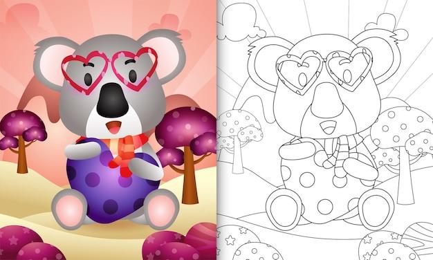 Livro de colorir para crianças com um lindo coala abraçando um coração com tema de dia dos namorados
