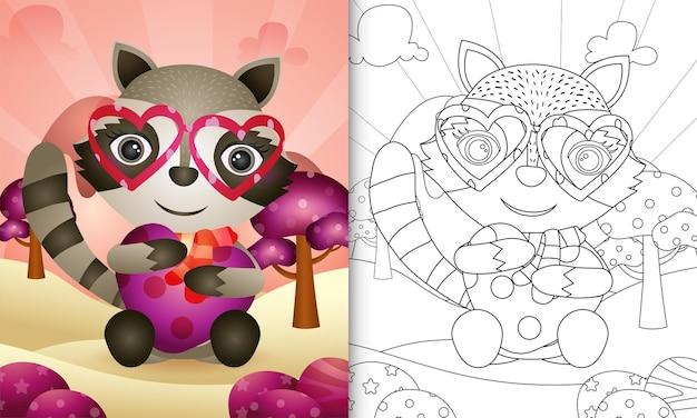 Livro de colorir para crianças com um lindo guaxinim abraçando o coração com o tema do dia dos namorados
