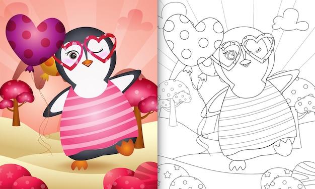 Livro de colorir para crianças com um lindo pinguim segurando um balão com o tema do dia dos namorados