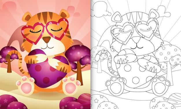 Livro de colorir para crianças com um lindo tigre abraçando o coração com o tema do dia dos namorados