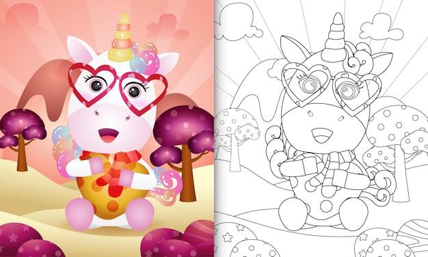 Livro de colorir para crianças com um lindo unicórnio abraçando o dia dos namorados com o tema do coração