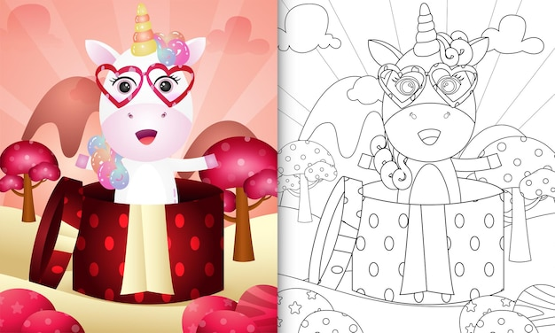 Livro de colorir para crianças com um lindo unicórnio na caixa de presente com o tema do dia dos namorados
