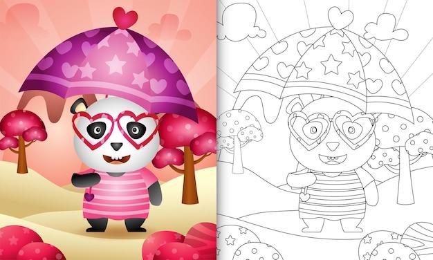Livro de colorir para crianças com um panda fofo segurando guarda-chuva com o tema do dia dos namorados