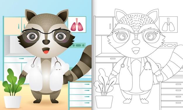 Livro de colorir para crianças com um personagem fofo de médico guaxinim