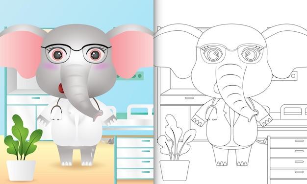 Livro de colorir para crianças com um personagem médico elefante fofo