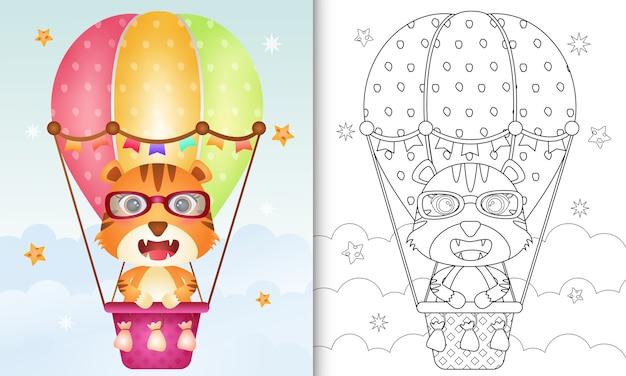Livro de colorir para crianças com um tigre fofo em um balão de ar quente