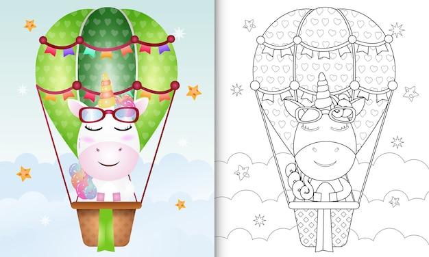Livro de colorir para crianças com um unicórnio fofo em um balão de ar quente