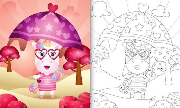 Livro de colorir para crianças com um unicórnio fofo segurando guarda-chuva com o tema do dia dos namorados