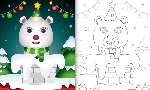 Livro de colorir para crianças com um urso polar fofo usando chapéu e lenço na chaminé