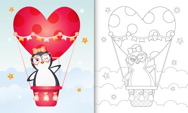 Livro de colorir para crianças com uma fêmea de pinguim fofa em um balão de ar quente com o tema do dia dos namorados