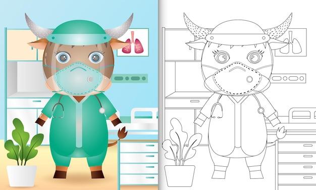 Livro de colorir para crianças com uma ilustração de um búfalo fofo usando fantasia da equipe médica