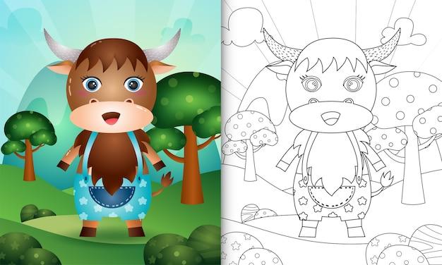 Livro de colorir para crianças com uma ilustração de um búfalo fofo