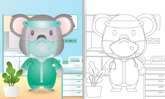 Livro de colorir para crianças com uma ilustração de um coala fofo usando uma fantasia da equipe médica