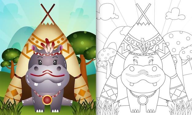 Livro de colorir para crianças com uma ilustração de um hipopótamo boho tribal fofo