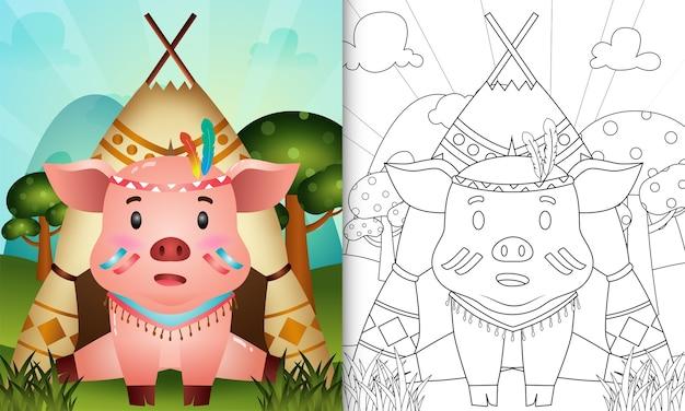 Livro de colorir para crianças com uma ilustração de um porco boho tribal fofo