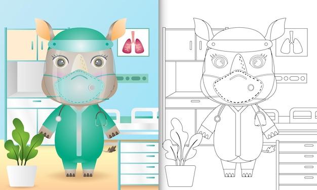 Livro de colorir para crianças com uma ilustração de um rinoceronte bonito usando fantasia da equipe médica