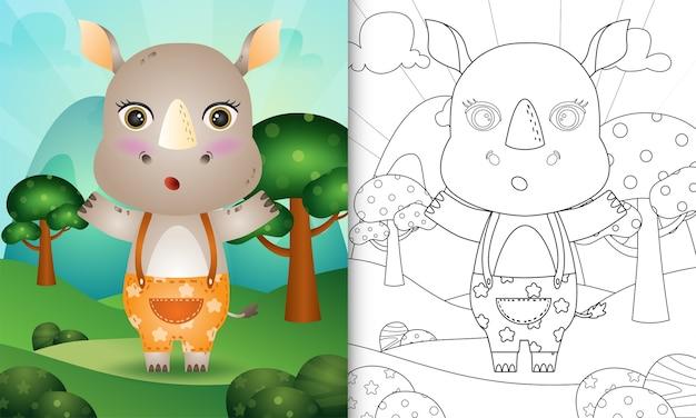 Livro de colorir para crianças com uma ilustração de um rinoceronte fofo