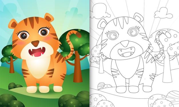 Livro de colorir para crianças com uma ilustração de um tigre fofo
