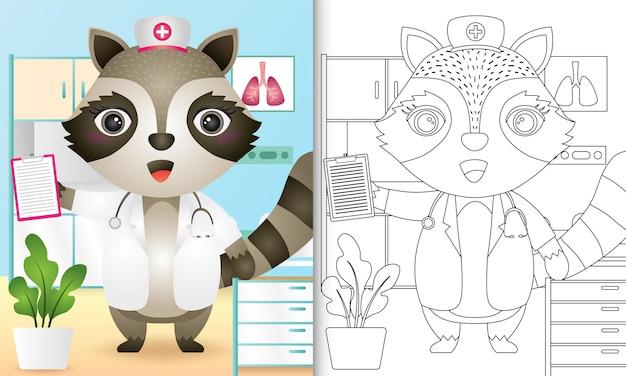 Livro de colorir para crianças com uma ilustração de uma enfermeira guaxinim fofa