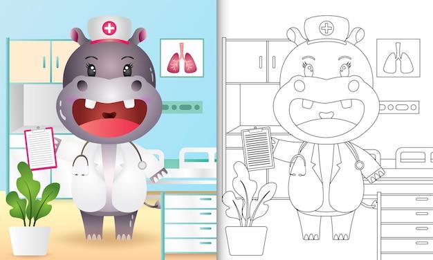 Livro de colorir para crianças com uma ilustração de uma enfermeira hipopótamo fofa
