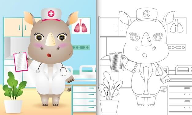 Livro de colorir para crianças com uma ilustração de uma enfermeira rinoceronte fofa