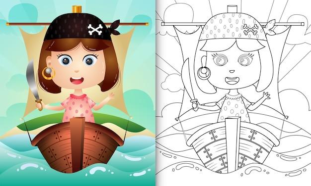 Livro de colorir para crianças com uma ilustração de uma linda garota pirata no navio