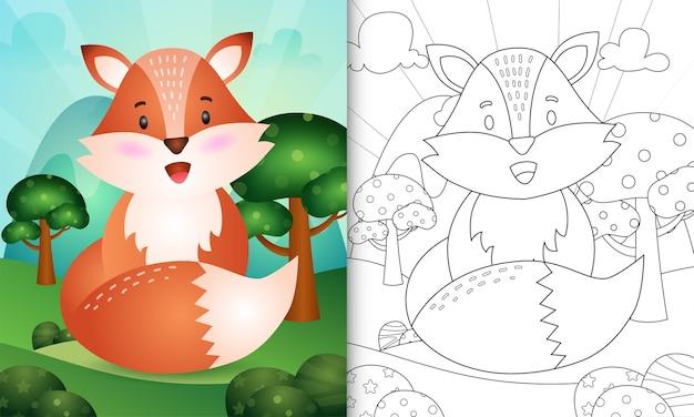 Livro de colorir para crianças com uma ilustração de uma raposa fofa