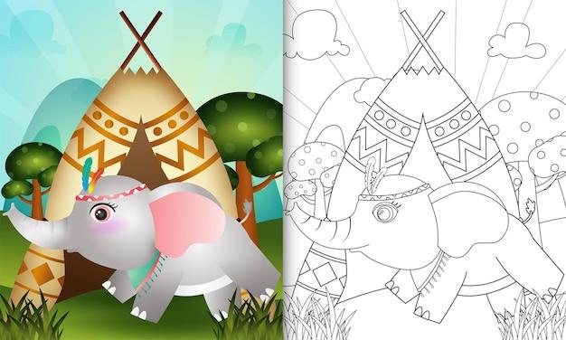 Livro de colorir para crianças com uma ilustração do personagem bonito do elefante boho tribal