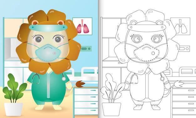 Livro de colorir para crianças com uma ilustração do personagem bonito do leão usando fantasia da equipe médica
