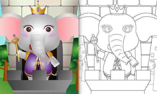 Livro de colorir para crianças com uma ilustração do personagem elefante rei fofo
