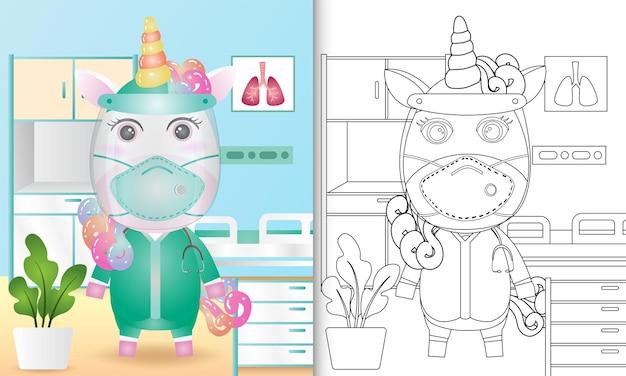 Livro de colorir para crianças com uma ilustração do personagem fofo do unicórnio usando fantasia da equipe médica