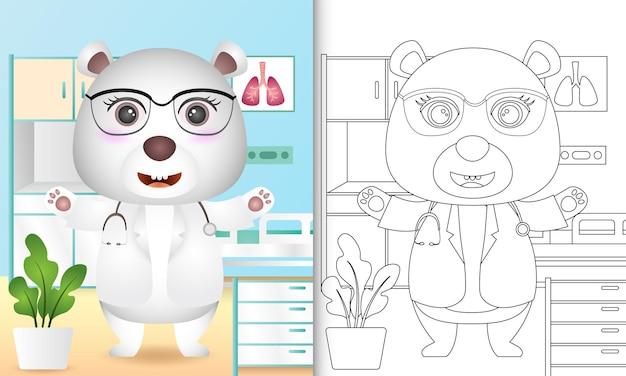 Livro de colorir para crianças com uma ilustração do personagem médico urso polar fofo