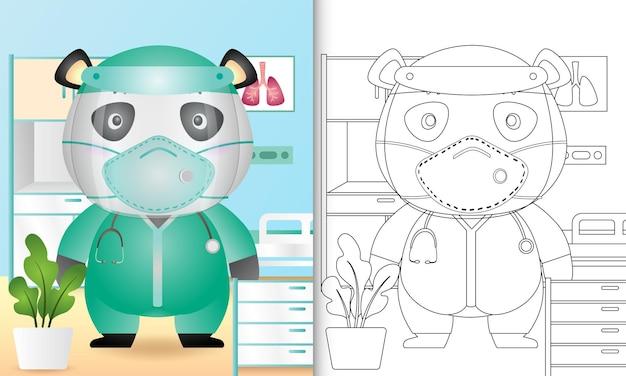 Livro de colorir para crianças com uma ilustração do personagem panda fofinho usando fantasia da equipe médica