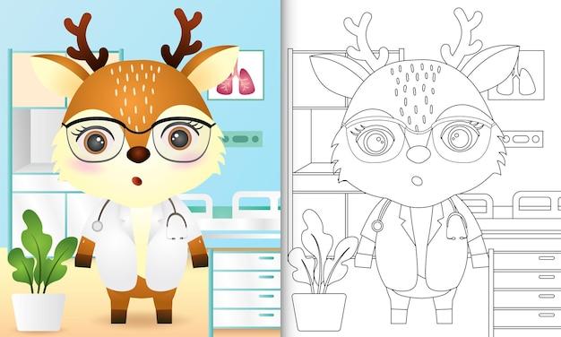 Livro de colorir para crianças com uma ilustração fofa do médico cervo