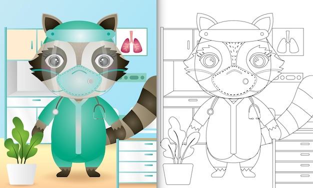 Livro de colorir para crianças com uma ilustração fofa do personagem guaxinim usando fantasia da equipe médica