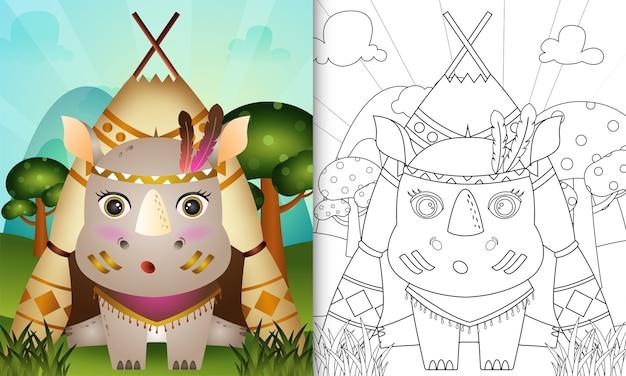 Livro de colorir para crianças com uma ilustração fofa do rinoceronte boho tribal
