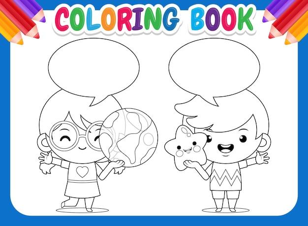 Livro de colorir para crianças. crianças segurando uma terra e uma estrela transparentes com balão de fala