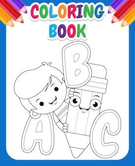 Livro de colorir para crianças. desenho animado menino fofo segurando lápis com alfabeto