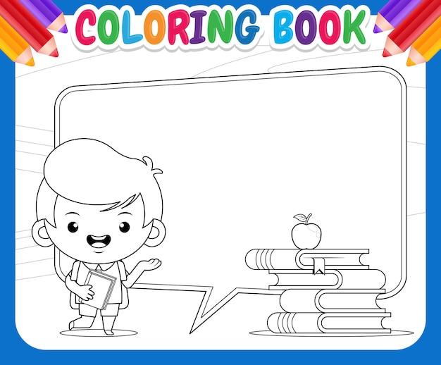 Livro de colorir para crianças estudante de menino bonito feliz com discurso em forma de bolha