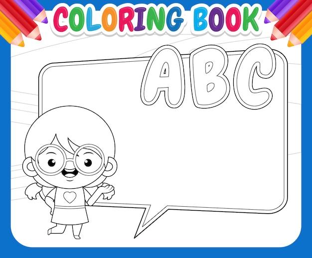 Livro de colorir para crianças. feliz linda garota com grande balão de fala