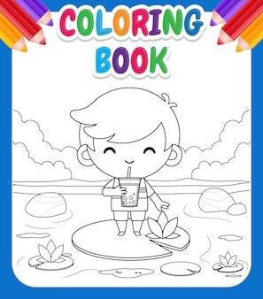 Livro de colorir para crianças. menino bonitinho em pé sobre o lótus, bebe chá de bolhas ou chá de pérolas