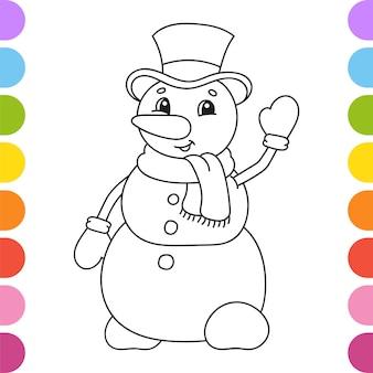 Livro de colorir para crianças personagem de desenho animado