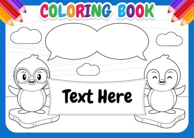 Livro de colorir para crianças. pinguins com um discurso de balão segurando um cartaz