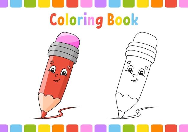 Livro de colorir para crianças tema da volta à escola