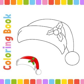 Livro de colorir para crianças. tema de inverno.
