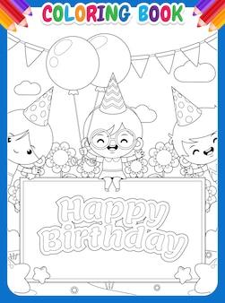 Livro de colorir para crianças. três crianças felizes com banner de aniversário