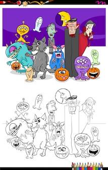 Livro de exercícios de livro de cor de personagens de halloween