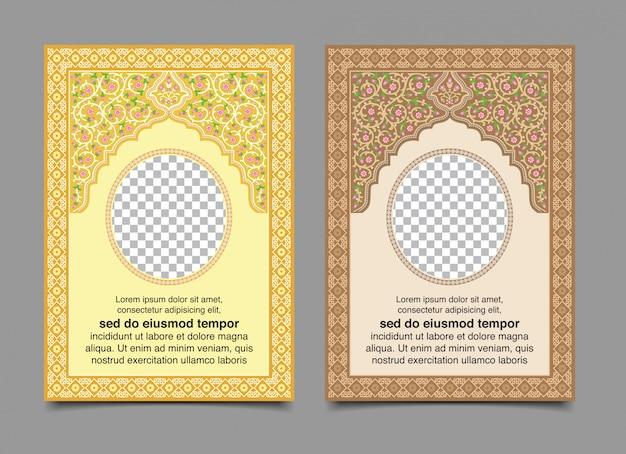 Livro de oração islâmico