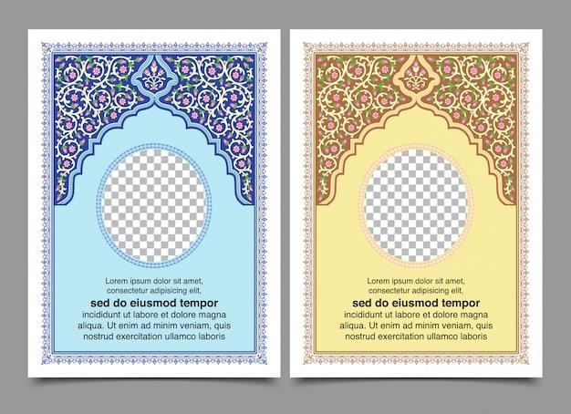 Livro de orações islâmico estilo floral